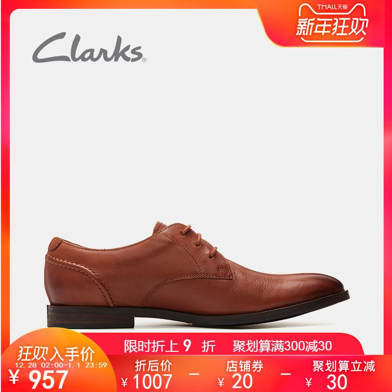 clarks其乐18秋冬新款头层牛皮商务德比鞋Glide Lace正装皮鞋男鞋