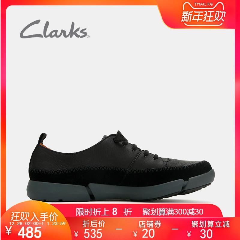 clarks其乐18新款三瓣底镂空运动鞋男鞋Trifri Slip潮流休闲皮鞋