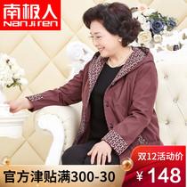 中老年人秋装外套女胖妈妈装50-60岁70加肥加大码春秋奶奶风衣薄