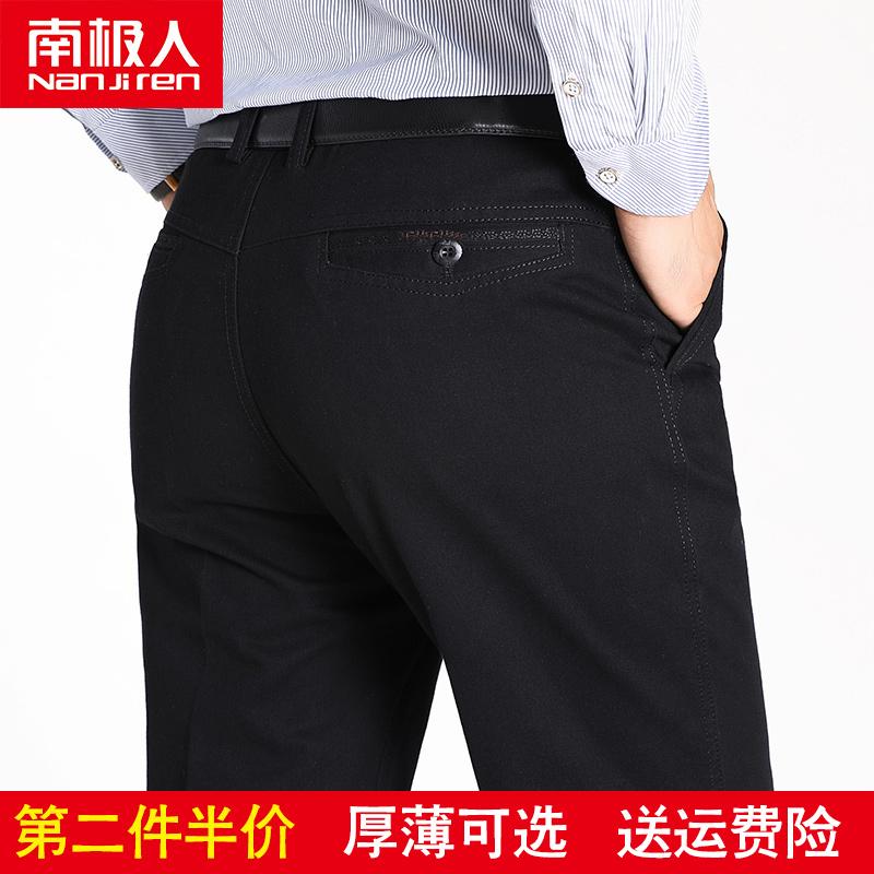 南极人男士休闲裤夏季新款中老年纯棉薄款宽松中高腰爸爸长裤男装