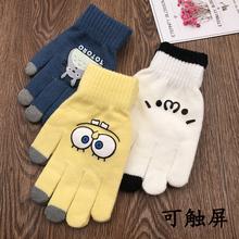 触屏手套女冬季韩版可爱卡通手套学生男骑车加绒保暖情侣防滑手套