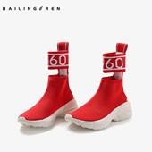白领丽人袜子鞋 字母带高帮运动休闲厚底松糕弹力袜女鞋 女2018新款