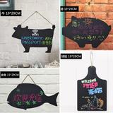 创意造型迷你挂式双面可写挂式小黑板 店铺标价 家用创意壁挂门牌