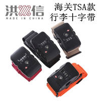 Cross baggage strap travel luggage strap tsa customs lock luggage strap straps luggage