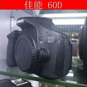 中端二手佳能60D单机支持 5D2 5D3 70D 18-200 24-105 单反相机