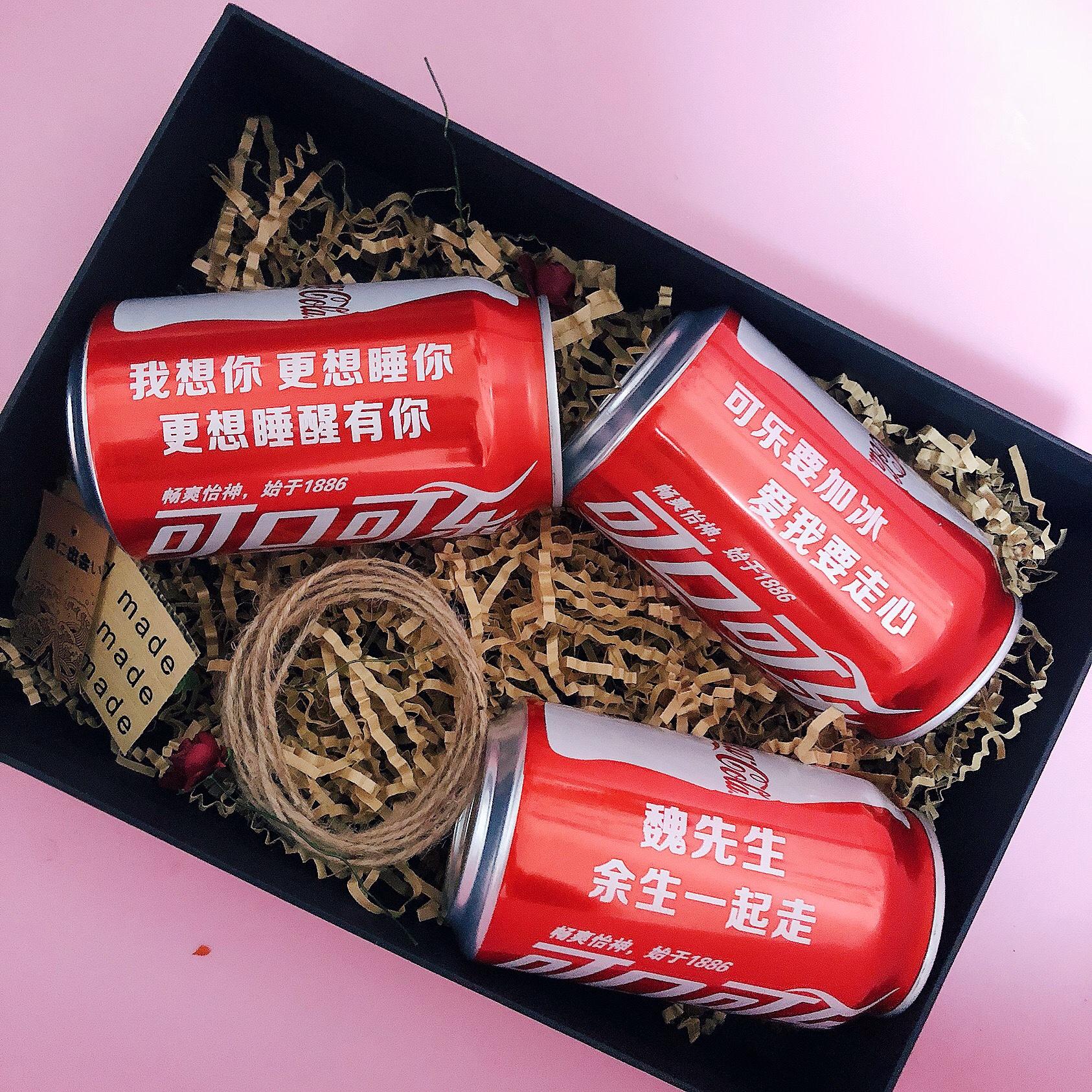 可口可乐百事可乐易拉罐3瓶礼盒装 定制名字生日礼物礼品小红书版