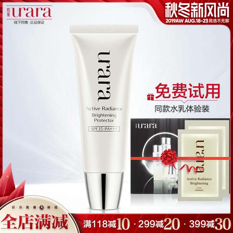 Солнцезащитные крема для лица Артикул 41061316382