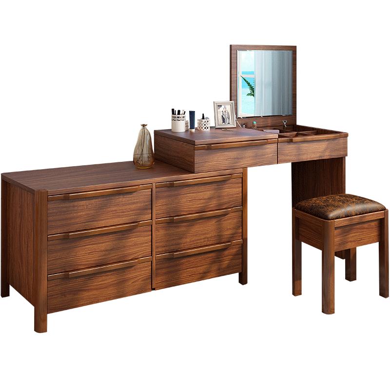 梳妆台卧室实木腿现代中式翻盖小户型迷你省空间化妆桌化妆台桌子