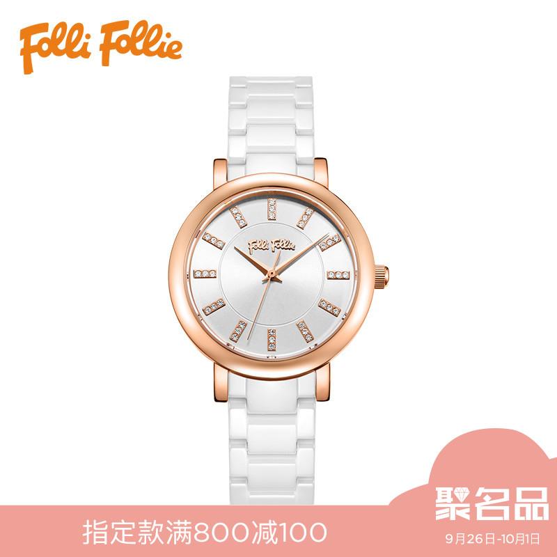 芙丽芙丽女士手表