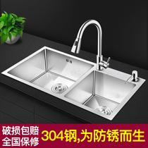 厨房塑料简易水槽水池洗碗盆临时带支架室外阳台洗菜盆洗手盆水斗