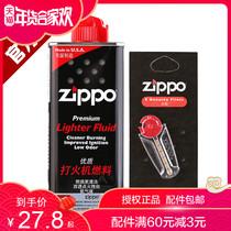 男士正品火机限量zppo150ZL原装黑冰标志正版zippo打火机zippo