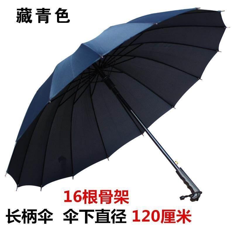 男士商务伞超大双层防风雨伞特大号三人长柄抗台风自动511晴雨伞图片