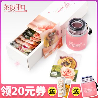 玫瑰花果茶网红水果茶果干片新鲜纯手工袋装少女孕妇茶包组合饮品
