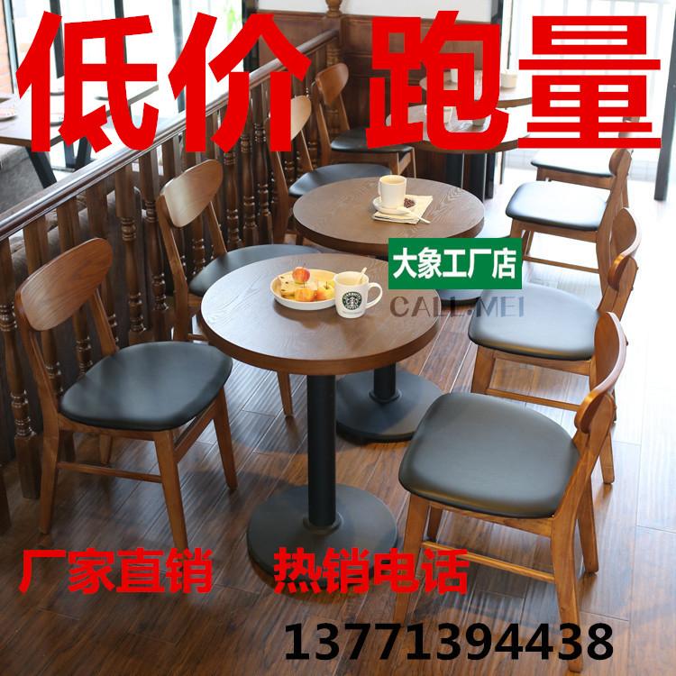 休闲餐厅餐桌餐椅