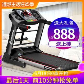 跑步机健身房专用大型简易超静音减震折叠减肥走步机室内家用款图片