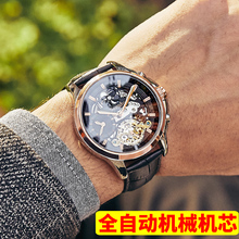 New Gendo Watch of 2019 Men's Machinery Watch Fully Automatic Waterproof Hollow-out Night Light Trend Concept Watch