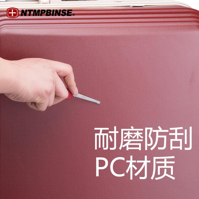 瑞士军刀铝框拉杆箱万向轮男女行李箱旅行皮箱登机密码箱子20寸24
