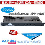 Hotel Hotel Cable TV Modulator Soka 4 Modulator RF Conversion Quad Modulator Engineering Grade
