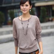 芮初 秋装新款女装韩版蕾丝长袖打底衫 显瘦蝙蝠针织衫宽松毛衣女