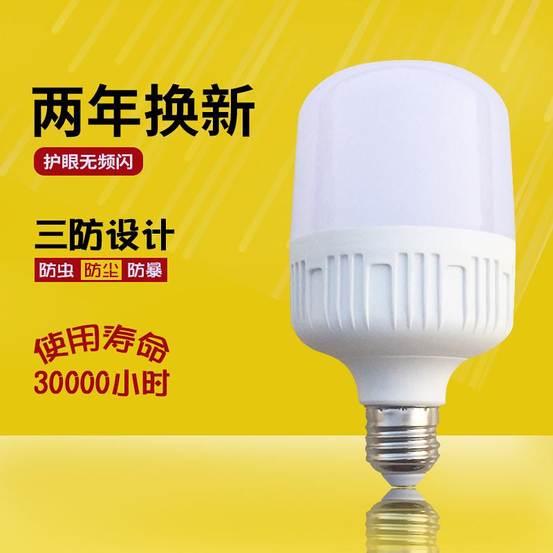 Лампы / Светодиодные лампы / Люминесцентные лампы Артикул 529056367888