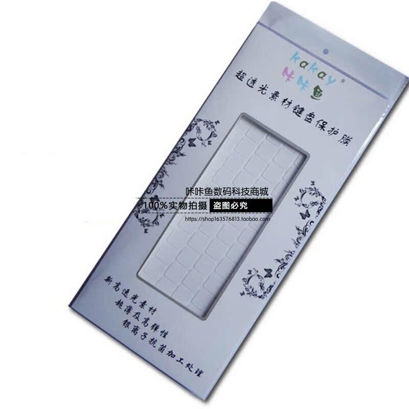 宏碁SWift3蜂鸟SF314-52高透TPU超薄键盘保护膜凹凸键位防尘