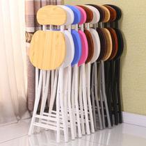 Chaise pliante Tabouret à la maison table à manger tabouret haute chaise petit tabouret rond tabouret arrière simple portable créatif