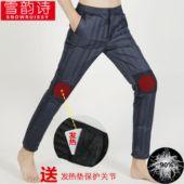 羽绒裤男内穿高腰修身加厚白鸭绒无缝羽绒内胆裤中老年保暖棉裤