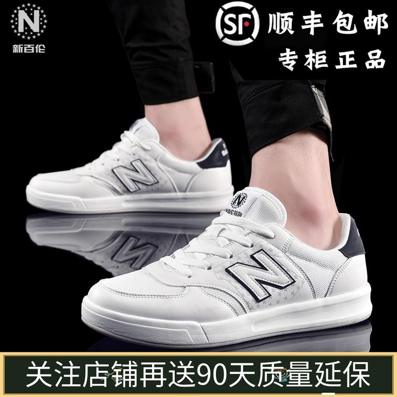 新百伦板鞋女鞋官方正品官网运动鞋男鞋夏季开口笑300系列小白鞋