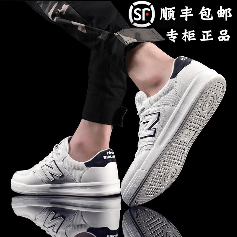 新百伦板鞋官方正品男鞋女鞋300小白鞋透气轻便低帮开口笑休闲鞋