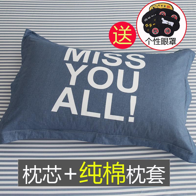 学生宿舍枕头单人床