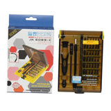 Spill 45 in 1 combination screwdriver batch with magnetic multi-function screwdriver with tweezers and extended rod