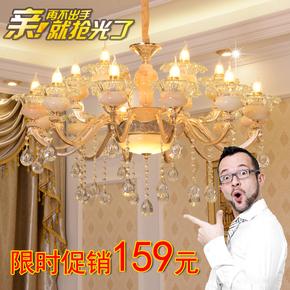 欧式吊灯客厅奢华大气锌合金玉石水晶吊灯8头卧室led餐厅灯具简欧