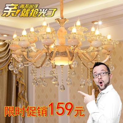 欧式吊灯锌合金水晶吊灯图片