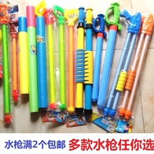 Children's Toy Water Gun Playing on the Beach Toy Water Gun Drawing High Pressure Water Gun Drifting Water Gun Sprinkling Festival