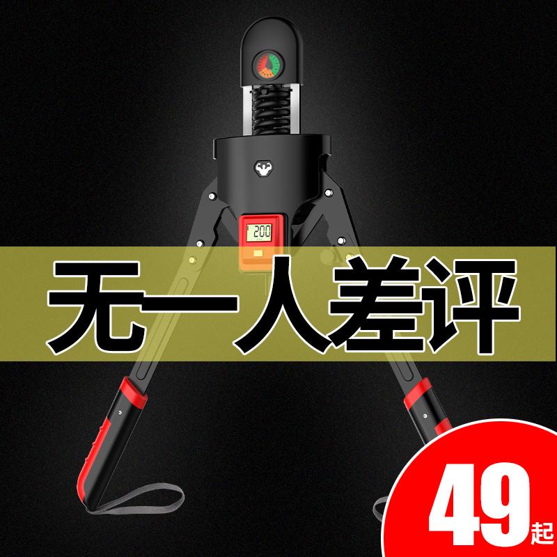 臂力器可调节男家用训练器材练胸肌手臂锻炼公斤握力器臂力棒健身