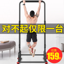 ADKING horizontal bar home indoor pull-ups multi-function single parallel bars sports goods home fitness equipment