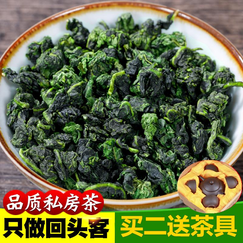 Чай Те Гуаньинь Артикул 36795741261