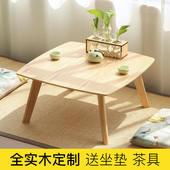 实木飘窗桌北欧白色床上炕桌简约茶桌阳台电脑矮书桌榻榻米小茶几