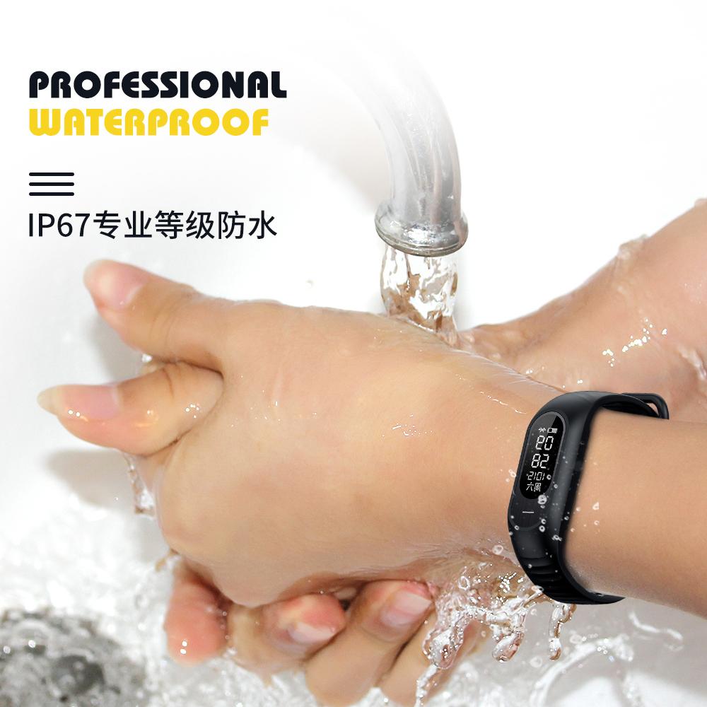 时刻美LED运动计步手表男 来电提醒测血压防水手环支持苹果小米2