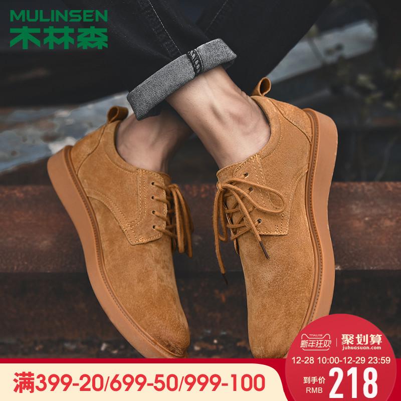 木林森男鞋冬季低帮英伦男士休闲鞋工装鞋男磨砂皮复古大头皮鞋潮