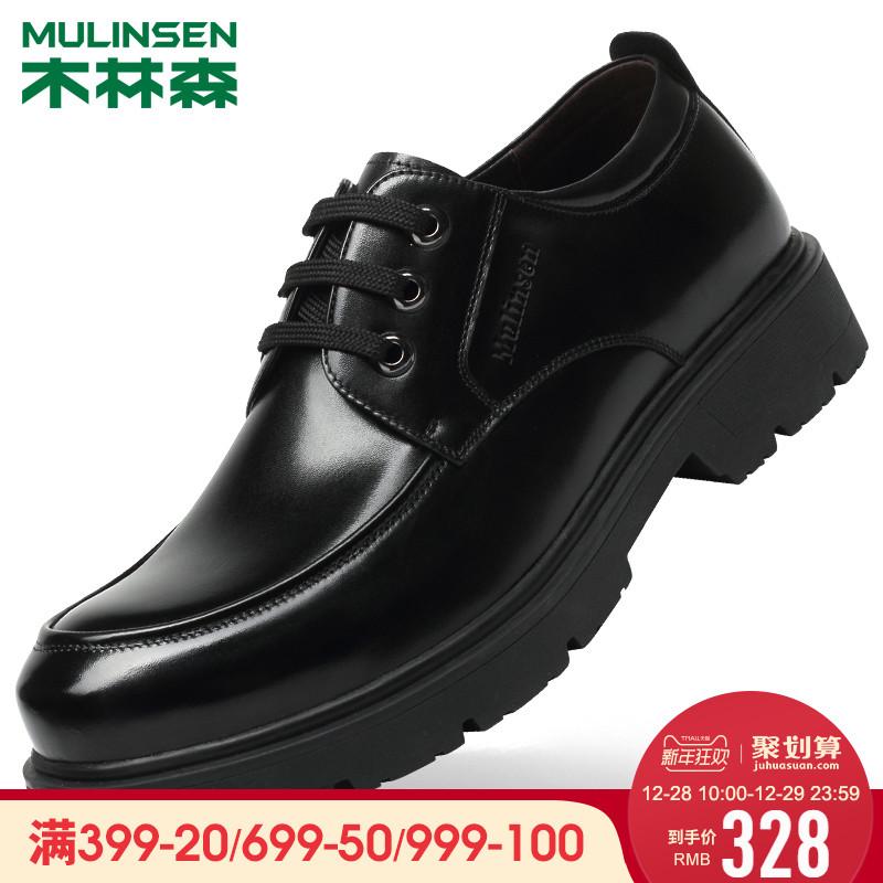 木林森内增高男鞋男士商务正装皮鞋英伦韩版松糕厚底大头鞋潮鞋子