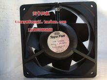 全金属铁叶 140 安川变频器风机 T275DW2 14050 富士0图片