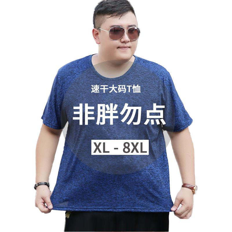 Водоотталкивающие футболки Артикул 569076711804