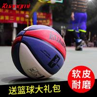 狂迷篮球室内室外防滑耐磨训练比赛7号个性花式街球软皮花瓣蓝球