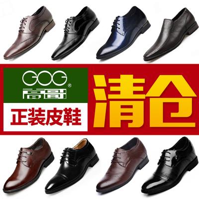 高哥增高男皮鞋男士新款秋冬内增高舒适软面商务正装鞋工作鞋真皮