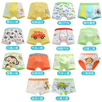 Cotton Boys Underwear Children's Boxer Four Corners 1 Child 3 Men's Treasure 4 Boys 5 Boys Baby 6 Children's Underpants 7 Years Old