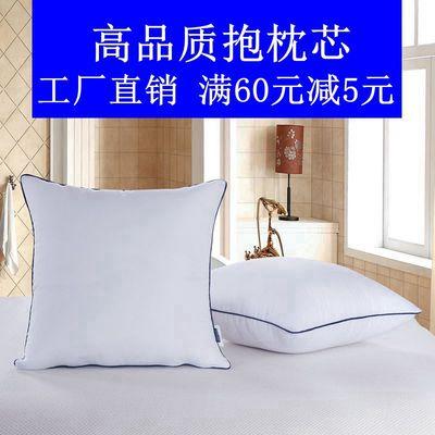 沙发靠枕十字绣