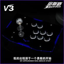 格斗街机摇杆电脑USB家用摇杆家用游戏机手柄摇杆送备用配件