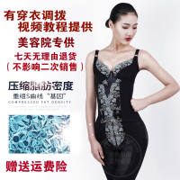 Genuine Ike Body Manager Mould Wenna Split Set Three-piece Postpartum Body Shaping Abdominal Underwear