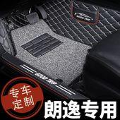 18全新一代2019大众新朗逸plus专用puls车19全包围汽车脚垫 2018款图片